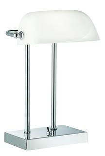 Kancelářská lampička EU1200CC